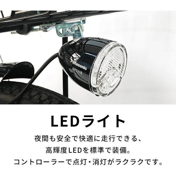 電動アシスト自転車 20インチ 折りたたみ自転車 電動自転車  3モードアシスト機能 シマノ外装6段変速 速 PELTECH ペルテック TDN-206 組立必要品|f-select|15