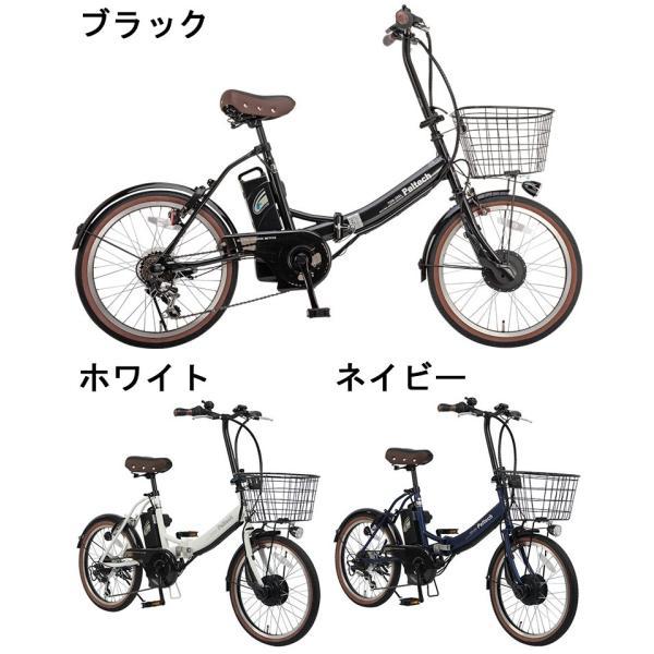 電動アシスト自転車 20インチ 折りたたみ自転車 電動自転車  3モードアシスト機能 シマノ外装6段変速 速 PELTECH ペルテック TDN-206 組立必要品|f-select|03