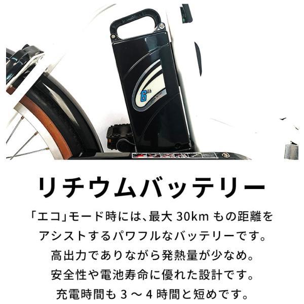 電動アシスト自転車 20インチ 折りたたみ自転車 電動自転車  3モードアシスト機能 シマノ外装6段変速 速 PELTECH ペルテック TDN-206 組立必要品|f-select|10