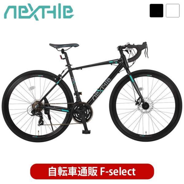 ロードバイク 700c 自転車 シマノ21段変速 軽量 アルミフレーム フロントディスクブレーキ NEXTYLE ネクスタイル RNX-7021-DC 組立必要品 f-select