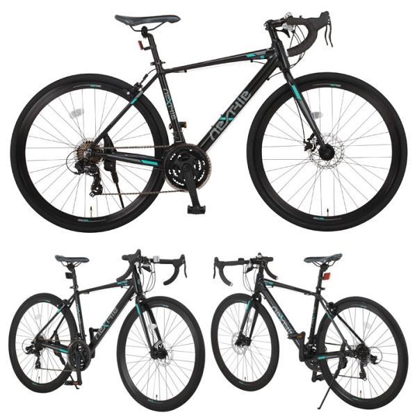 ロードバイク 700c 自転車 シマノ21段変速 軽量 アルミフレーム フロントディスクブレーキ NEXTYLE ネクスタイル RNX-7021-DC 組立必要品 f-select 04
