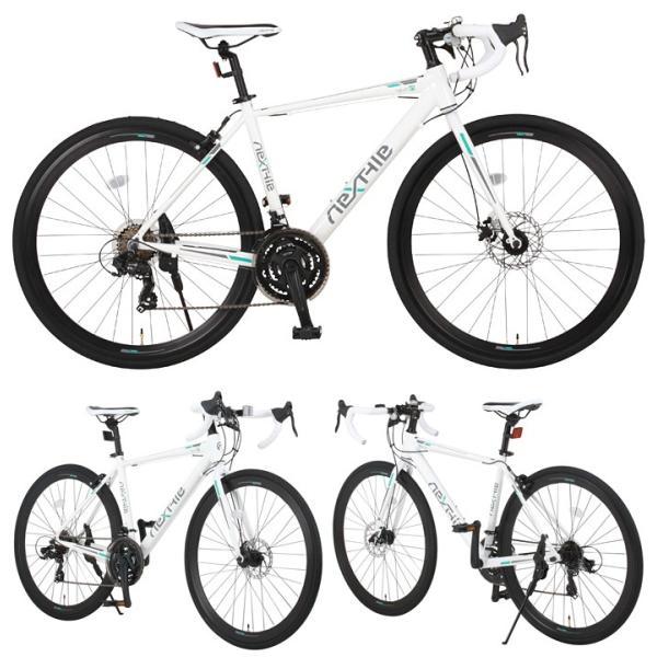 ロードバイク 700c 自転車 シマノ21段変速 軽量 アルミフレーム フロントディスクブレーキ NEXTYLE ネクスタイル RNX-7021-DC 組立必要品 f-select 05