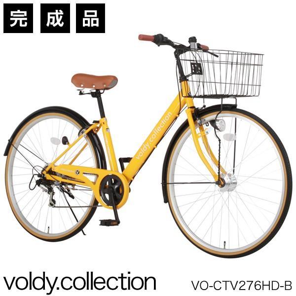 シティサイクル 27インチ 自転車 完成品 全8色  シマノ6段変速 低床フレーム オートライト 通勤 通学 voldy.collection VO-CTV276HD-B 完全組立