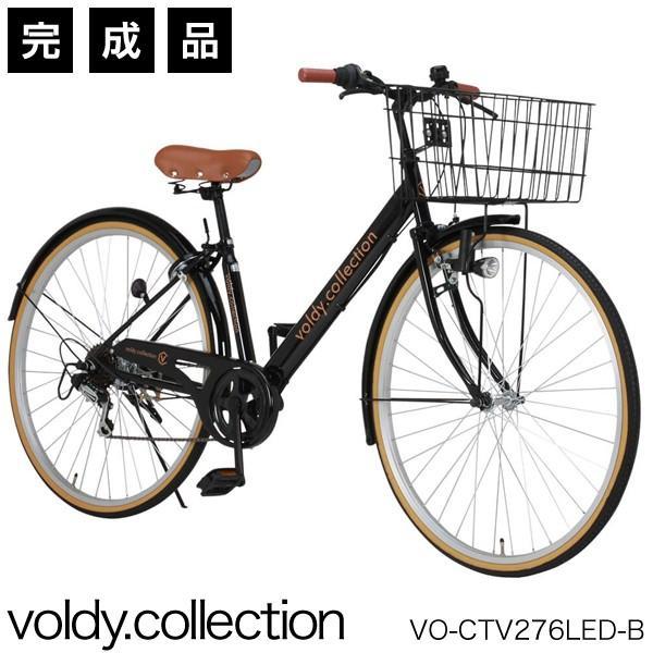 シティサイクル 27インチ 自転車 完成品 全8色  シマノ6段変速 低床フレーム ダイナモライト 通勤 通学 voldy.collection VO-CTV276LED-B 完全組立