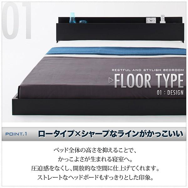 棚・コンセント付きフロアベッド SKY line スカイ・ライン ベッドフレームのみ シングル|f-syo-ei|05