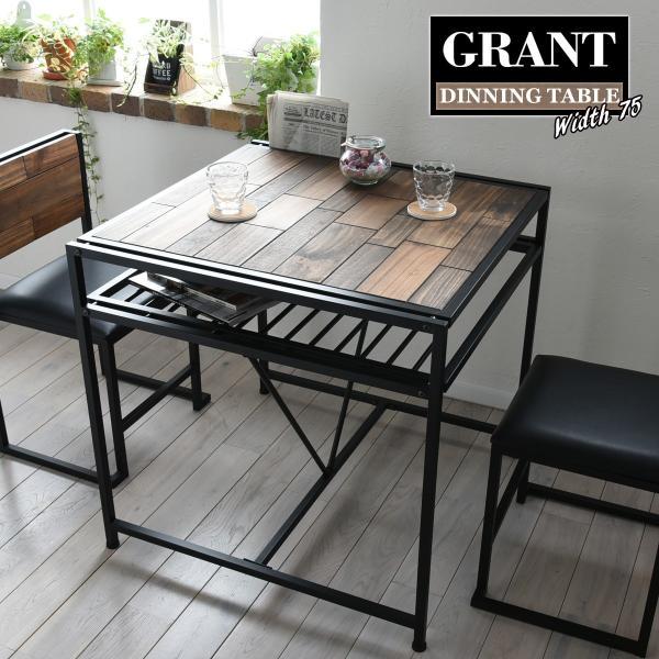 ダイニングテーブル 単品 幅75cm 2人掛け 天然木 北欧 木製 テーブル 作業台 ダイニング 北欧 木製 アイアン 食卓テーブル