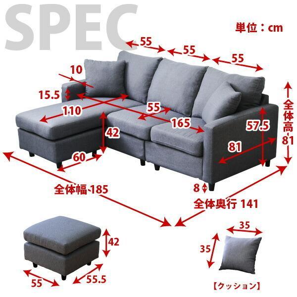 ソファ ソファー 3人掛けソファ sofa コーナーソファー コーナーソファ 3人掛け 3人がけ 3人用 三人掛けソファ ソファーベッド l字 フロアソファ ソファベッド|f-syo-ei|02