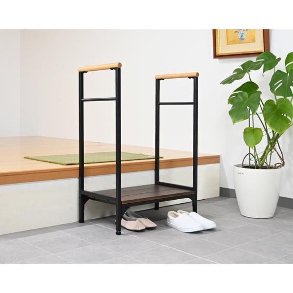 安心らくらく玄関台60cm 両手すり 踏み台 手すり付き 踏台 丈夫 スティール ステップ台 昇降補助 介護 子供 玄関収納