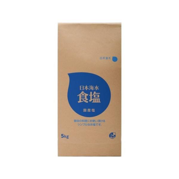 日本海水 食塩 5Kg x4 *