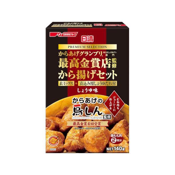 日清 グランプリ金賞 からあげセット しょうゆ味 140g x6 *
