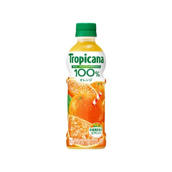 キリン トロピカーナ 100% オレンジ 330ml x24 *