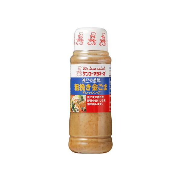 ケンコー 神戸壱番館 粗挽き金ごまドレッシング 300ml x12 *
