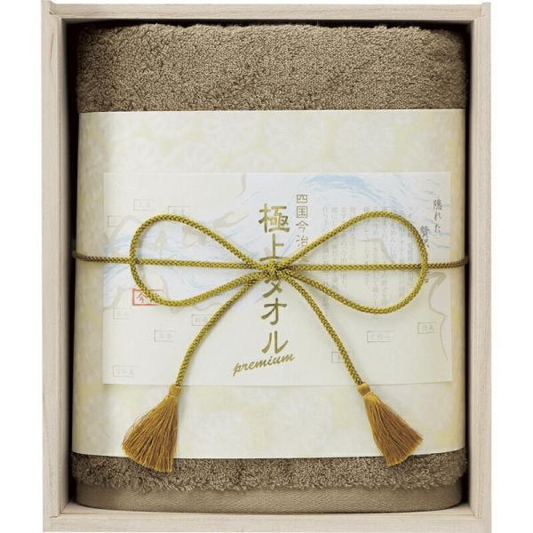 今治謹製 バスタオル(木箱入)日本製 極上タオル シンプル 国産 日用品 ファブリック 贈り物 ギフト プレゼント 贈答品 お中元 引っ越し
