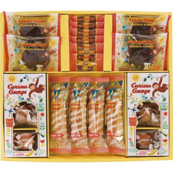 スイーツギフト おさるのジョージ メレンゲキッス バナナチョコモザイククッキー チョコブラウニー カラフルシュガーパイ お菓子 洋菓子 贈り