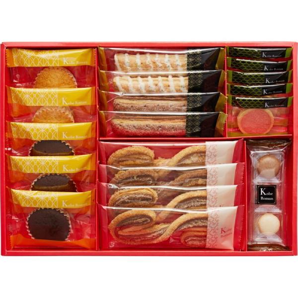 スイーツアソートメント 神戸浪漫 クッキー マカロン ケーキ ブラウニー パイ 焼き菓子 洋菓子 お菓子 贈り物 ギフト プレゼント 贈答品
