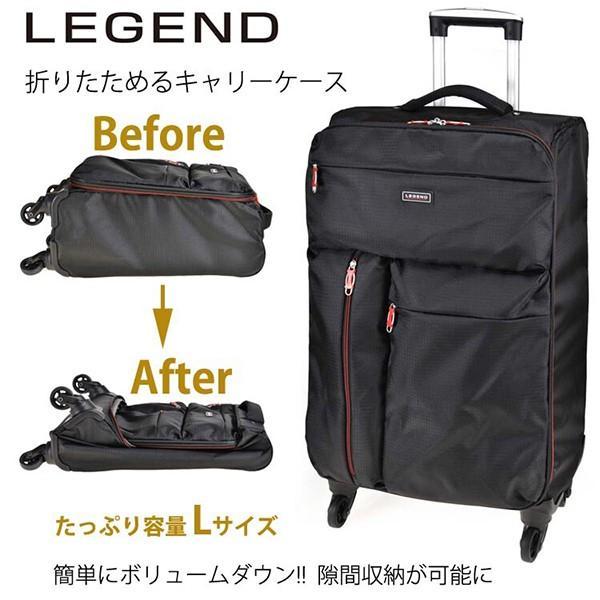 コンパクト 収納 レジェンド 折りたたみ可能 キャリーケース Lサイズ 軽量 スーツケース キャリーバッグ ブラック おしゃれ