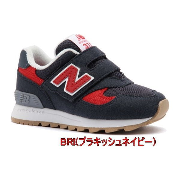 5bfe3d6e1de0a ... 倉庫)new balance ニューバランス NB FS313 BBI BRI PPI SBI 子供靴 スニーカー ...