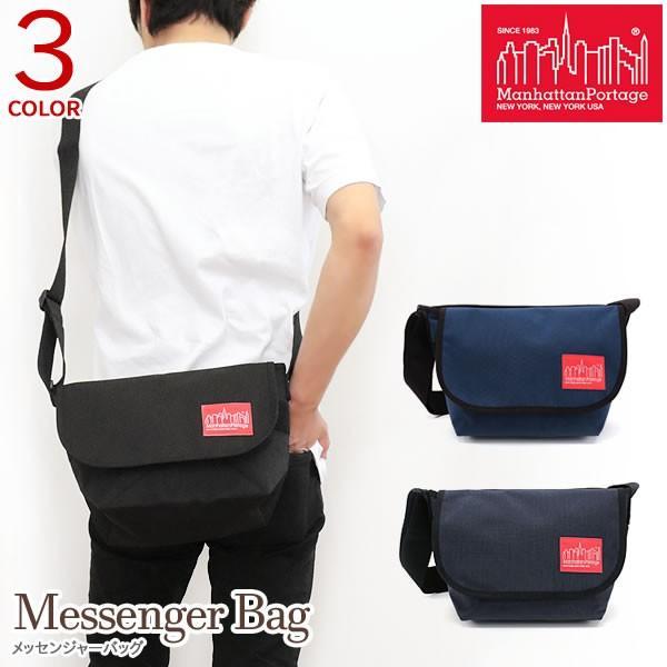 マンハッタンポーテージ Manhattan Portage メッセンジャーバッグ メンズ レディース MP1605JR Casual Messenger Bag|fabbrorosso