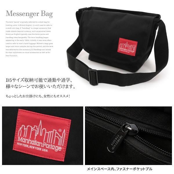 マンハッタンポーテージ Manhattan Portage メッセンジャーバッグ メンズ レディース MP1605JR Casual Messenger Bag|fabbrorosso|03