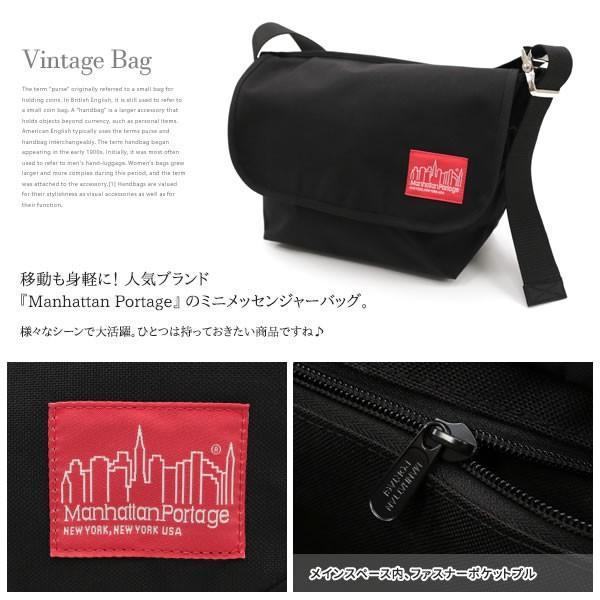 マンハッタンポーテージ Manhattan Portage メッセンジャーバッグ メンズ レディース MP1606VJR Vintage Messenger 新生活|fabbrorosso|03