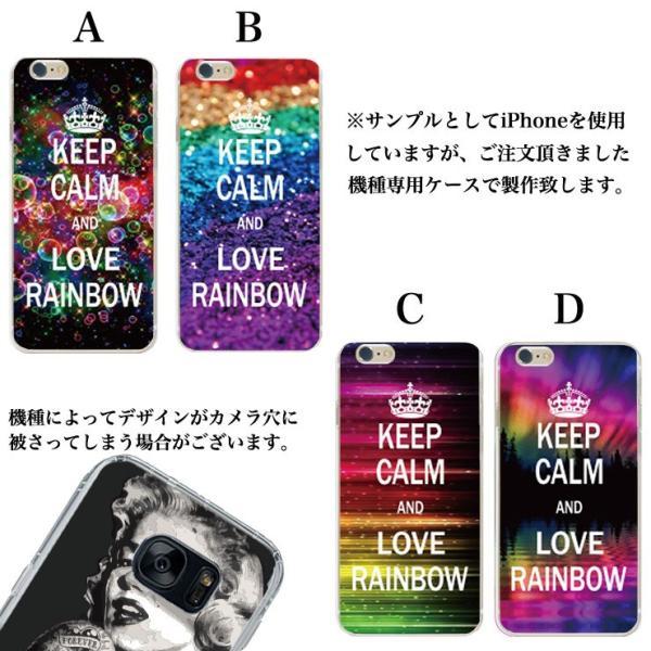iPhone11 Pro Max iPhoneX XR 等のiPhone ケース Xperia Galaxy カバー  keep calm キープ カーム love rainbow レインボー 虹|fabian|02