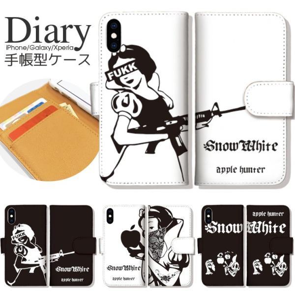 白雪姫 snowwhite apple hunter  手帳型ケース   iPhone8 Plus iPhone7 Plus iPhoneSE iPhone 6 6s 5s おしゃれ xperia galaxy 全機種対応|fabian