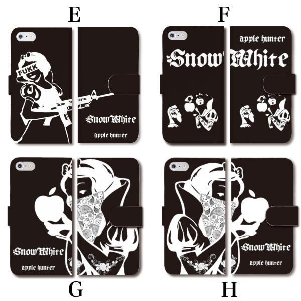 白雪姫 snowwhite apple hunter  手帳型ケース   iPhone8 Plus iPhone7 Plus iPhoneSE iPhone 6 6s 5s おしゃれ xperia galaxy 全機種対応|fabian|03
