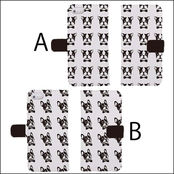 フレンチブルドッグ 犬 おしゃれ 手帳型 ケース Xperia Z5 X performance GalaxyS7edge レザー 手帳 犬 ブル ドッグ カバー  全機種対応|fabian|02