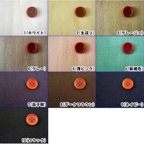 生地 50cm単位 4重ガーゼ ふんわりガーゼ 無地 (全10色) 72269 布 綿 E-RTU|fabrichouseiseki|02