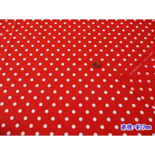 1m単位 生地 布 綿 ブロード 7mmドット (レッド) 88190-7-10 fabrichouseiseki 02