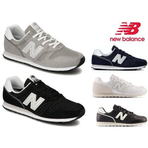 ニューバランス373ML373newbalancenewbalanceCS2CT2SM2SO2SN2SF2ネイビーグレーベージュ