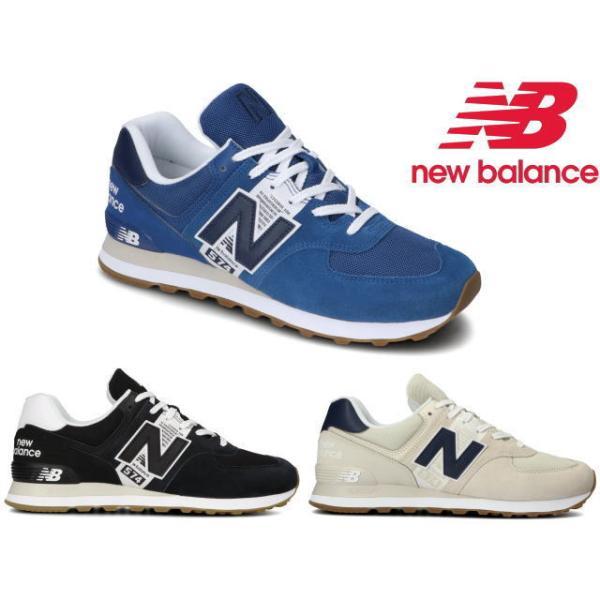 ニューバランス574メンズレディースML574newbalanceスニーカー
