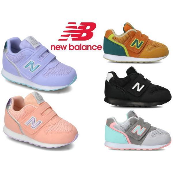 ニューバランスIZ996996ベビーキッズジュニアグレーピンクオレンジブラックAWTATGAMN子供靴スニーカー