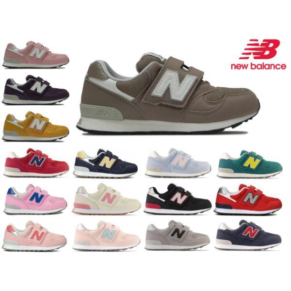 ニューバランスベビーキッズジュニア313newbalancePO313NVPKBWRNBYPPGRLC子供靴スニーカー