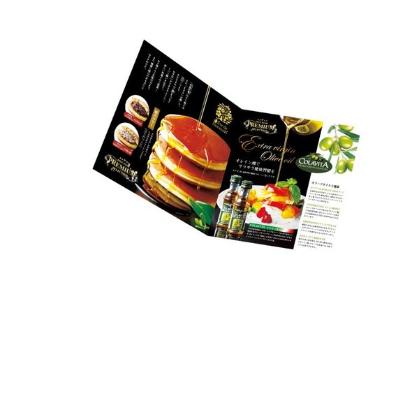 匠菴謹製 ミニたんす御進物「オリーブ de どら焼き」Premium ODKF-EJ   50%OFF のし無料 内祝い ギフト facla 04