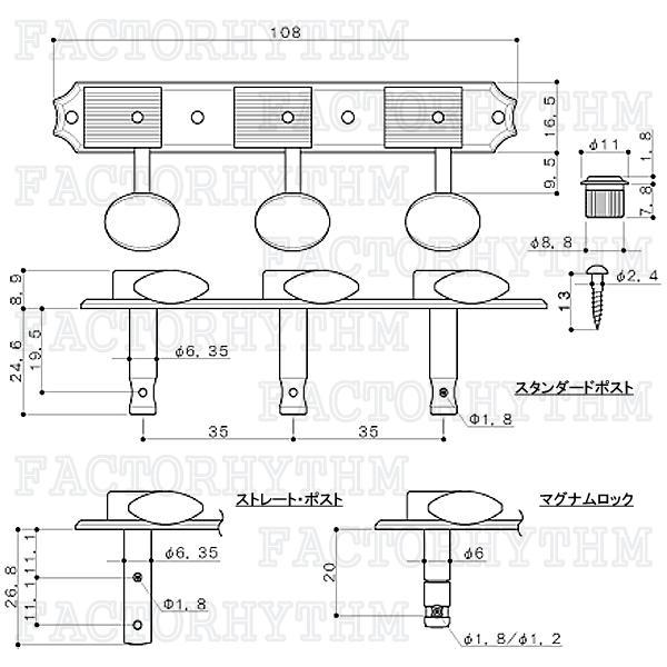 クルーソンタイプ3連ギターペグ/3SD-ストレート軸(ニッケル)|factorhythm|02