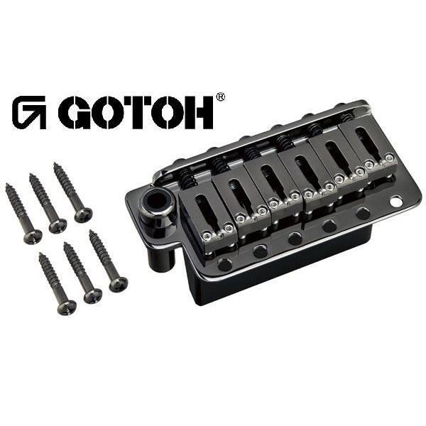 ゴトー【GOTOH】トレモロユニット 510T-FE2(コスモブラック) factorhythm