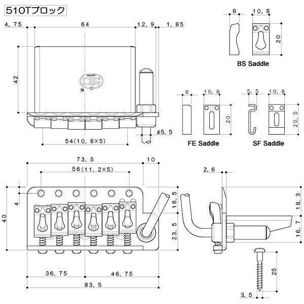 ゴトー【GOTOH】トレモロユニット 510T-FE2(コスモブラック) factorhythm 02