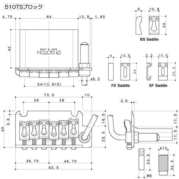 ゴトー【GOTOH】トレモロユニット 510TS-FE1(クローム)|factorhythm|02