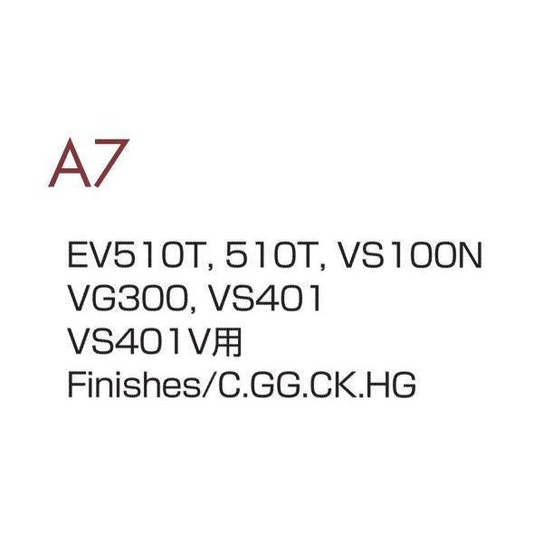 ゴトー【GOTOH】トレモロアームEV510T/510T/VS100N/VG300/VS401(V)用 A7(クローム)|factorhythm|02