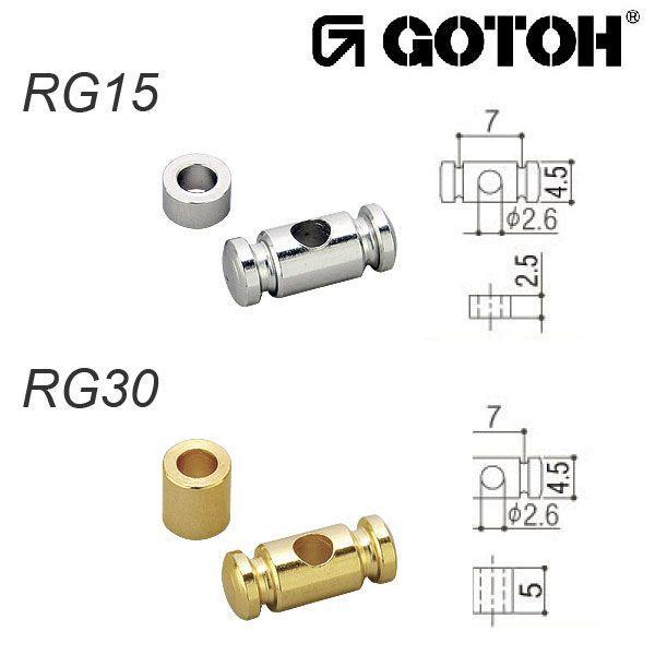 ゴトー【GOTOH】ギター用ストリングリテーナーRG15 & RG30(クローム)|factorhythm