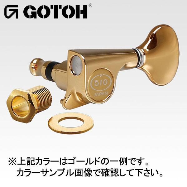 ゴトー【GOTOH】ギターペグ SGi510 ベビーサイズ factorhythm