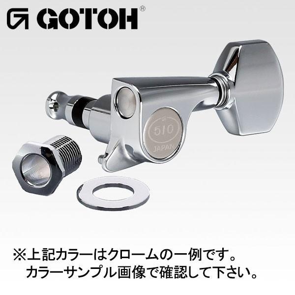 ゴトー【GOTOH】ギターペグ SGi510 ベビーサイズ factorhythm 02