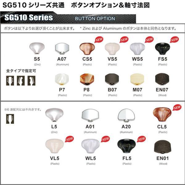 ゴトー【GOTOH】ギターペグ SGi510 ベビーサイズ factorhythm 07
