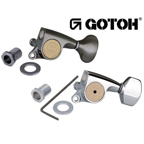 ゴトー【GOTOH】ギターペグ SGS510Z-スタンダード軸(ブラッククローム) ツマミ:L5|factorhythm