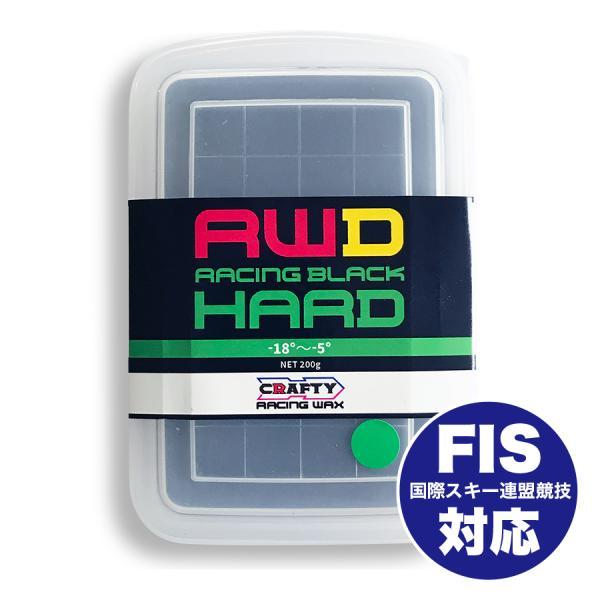 ★4/5日まで期間限定特価★CRAFTY RACING BLACK HARD レーシングワックス ブラック ハード factory-are