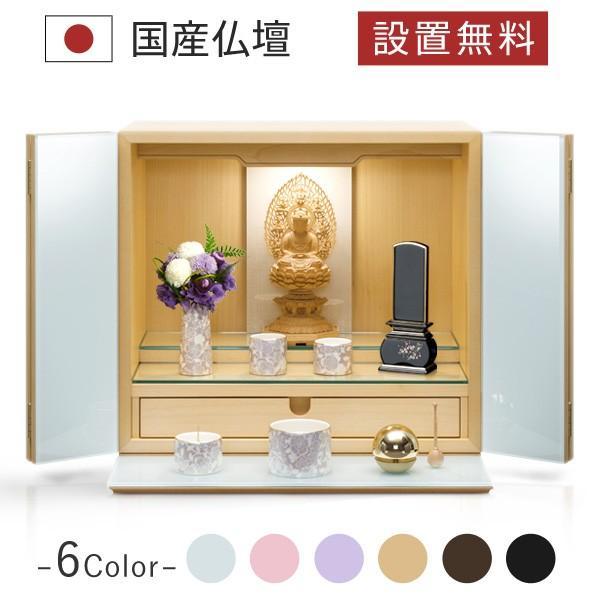 ミニ仏壇 仏具 仏像 位牌 セット リン ヨーロピアンホワイト 仏壇セット モダン仏壇 小型 コンパクト