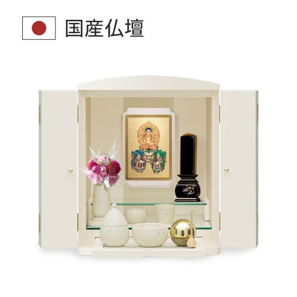 白いミニ仏壇 仏具 掛軸 位牌 セット ティセ 仏壇セット モダン仏壇 小型 コンパクト