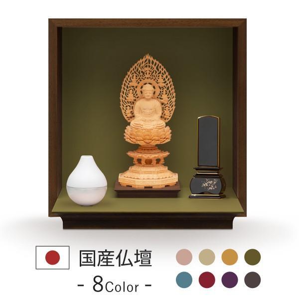 ミニ仏壇 仏具 仏像 位牌 セット つなぐ ウォールナット 仏壇セット モダン仏壇 小型 コンパクト