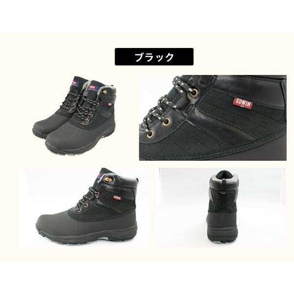 【 WALKING CRADLES PARASOL 】 【海外限定】 【送料無料】 レディース靴 スニーカー